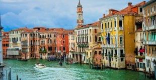 Венеция - Флоренция - Италиански Ренесанс