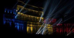 Нова година в Румъния (от София и Велико Търново) - хотел Golden Tulip Victoria Bucharest 4*