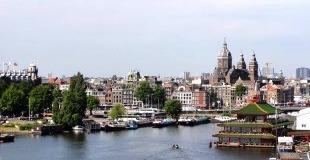 Амстердам - град на живота!