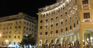 Нова година в Солун - настаняване в хотел