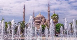 Септемврийски празници в Истанбул (4 нощувки)