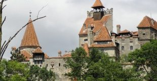 Септемврийски празници в Румъния (от София и Велико Търново)