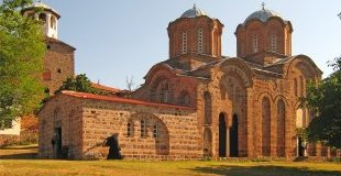 Източна Македония - екскурзия с автобус