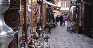Майски празници в Босна - екскурзия с автобус