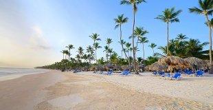 Почивка в Доминиканска република - хотел