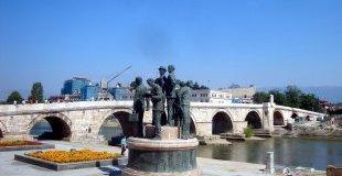 Майски празници в Скопие - балканската перла - екскурзия с автобус
