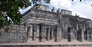 Магията на Централна Америка