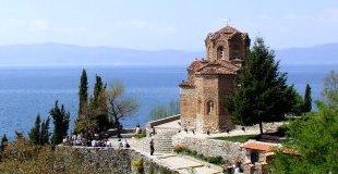 Мартенски празници в Охрид - македонска приказка
