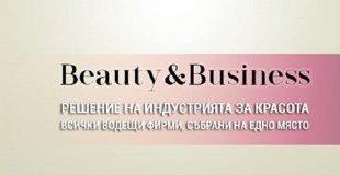 Фестивал на красотата и бизнеса Варна 2017 - специална програма за посетители с отпътуване от Русе!