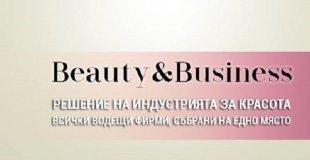 Фестивал на красотата и бизнеса Варна 2017 - специална програма за посетители с отпътуване от Бургас!