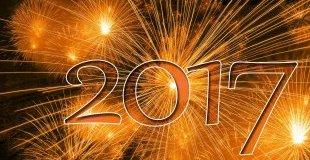 Нова година на остров Закинтос - хотел