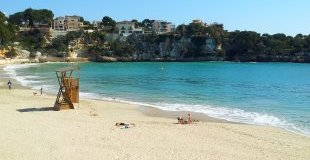 Майски празници - Палма де Майорка - Специална ваканционна програма за всички възрасти!