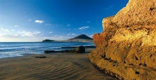 Почивка на КАНАРСКИТЕ ОСТРОВИ - о-в Тенерифе, хотел Checkin Concordia Playa ****