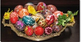 Великден в Румъния (от София и Велико Търново)
