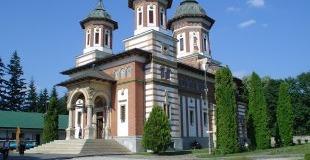 Майски празници в Румъния (от София и Велико Търново)