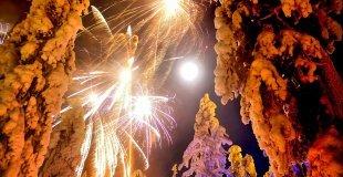 Нова Година на Олимпийската ривиера - хотел