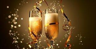 Нова година в Пролом Баня