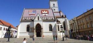 Уикенд в Загреб - екскурзия с автобус