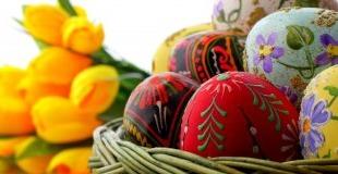 Великден в Охрид - македонска приказка - хотел