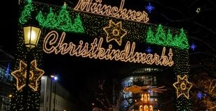 Мюнхен - коледни базари - със самолет, на български език