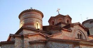 Майски празници в Охрид - македонска романтика - екскурзия с автобус