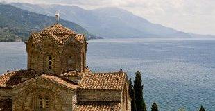 Майски празници в Охрид - македонска панорама - екскурзия с автобус