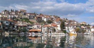 Охрид - македонска романтика - екскурзия с автобус с отпътуване от Пловдив
