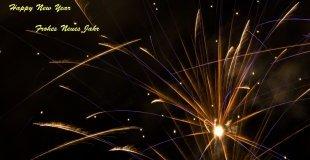 Нова година в Каламбака - хотел