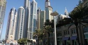 Дубаи - град бајка, град мечта!