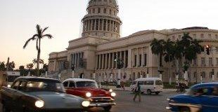 Куба - Хавана и Варадеро, с водач от България!