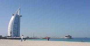 Най-доброто от Дубай