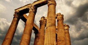Мартенски празници в Атина