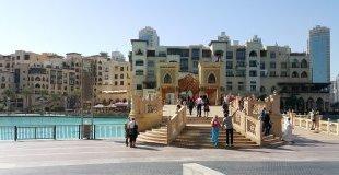Дубай -  5 дни в сърцето на космополитния оазис