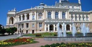 Уикенд в Одеса
