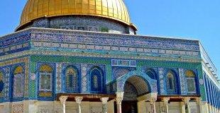 Златна есен в Израел - екскурзовод и водач на български! Специална оферта за туристи над 65 г.!
