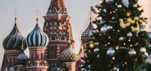 Предколедна Москва - със самолет и обслужване на български език!