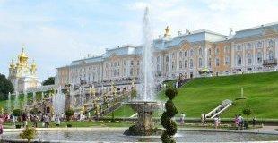 Екскурзия в РУСИЯ - Москва и Санкт Петербург - столиците на имперска Русия - Майски празници!