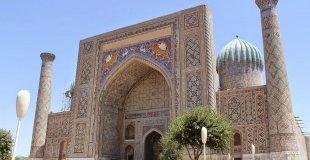 Екскурзия в УЗБЕКИСТАН - Великият път на коприната, Великден
