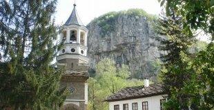 Екскурзия до Дряново, Дряновски манастир и пещерата Бачо Киро