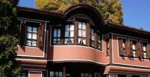 Екскурзия до Копривщица и археологически парк