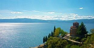 Майски празници в Охрид - хотел
