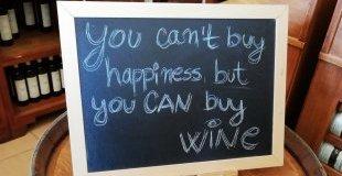 Уикенд във винарна
