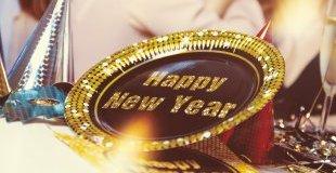 Нова година в Переа, района на Солун - хотел