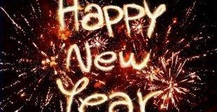 Нова година в Паралия Катерини - хотел